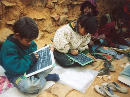 MUKTI Children at School